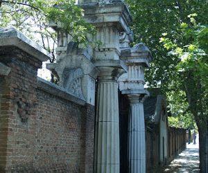 El Cementerio Civil