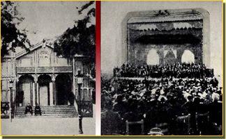 El Teatro Felipe.